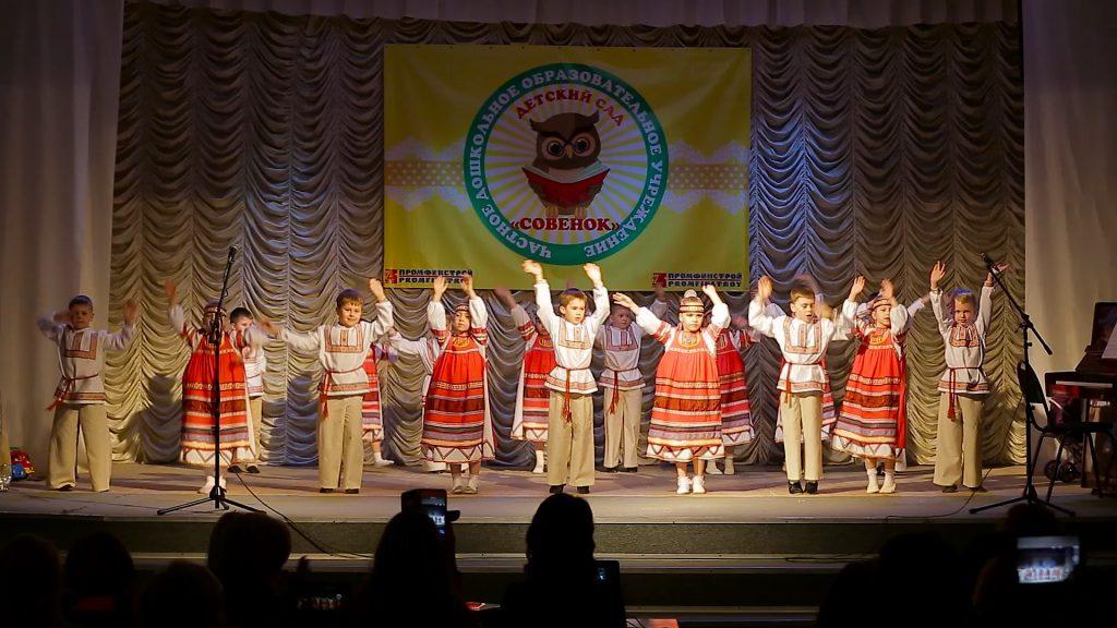 Концерт Совёнок - копия.mp4_snapshot_00.04.29_[2016.05.24_09.45.07]